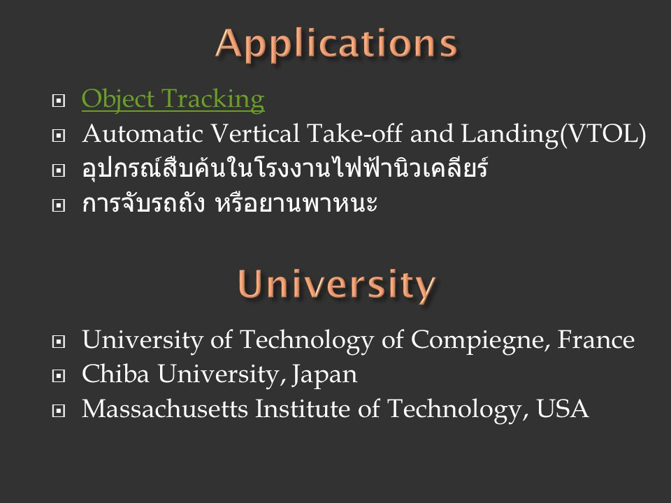Applications University