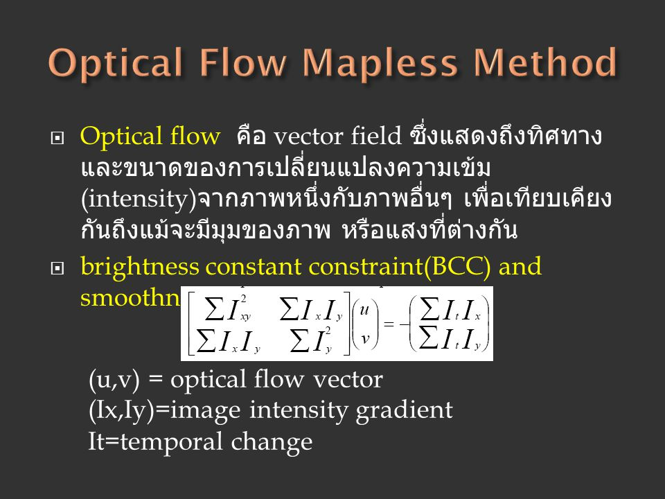 Optical Flow Mapless Method