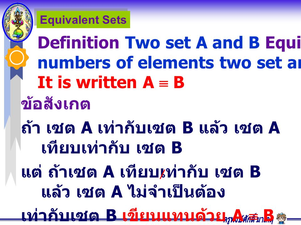 Definition Two set A and B Equivalent , if and only if