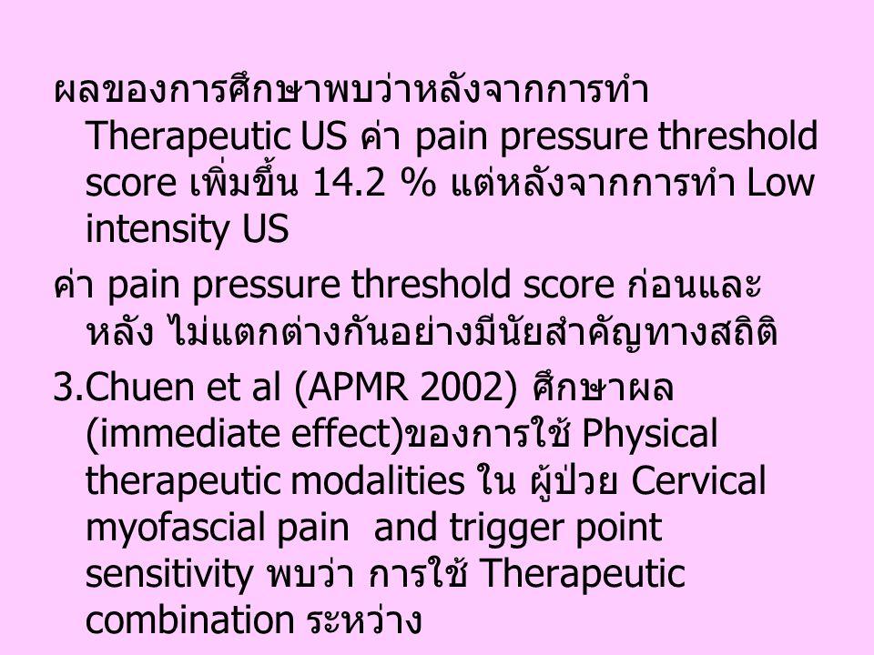 ผลของการศึกษาพบว่าหลังจากการทำ Therapeutic US ค่า pain pressure threshold score เพิ่มขึ้น 14.2 % แต่หลังจากการทำ Low intensity US