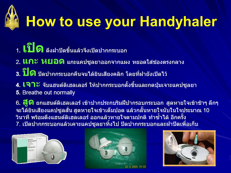 How to use your Handyhaler