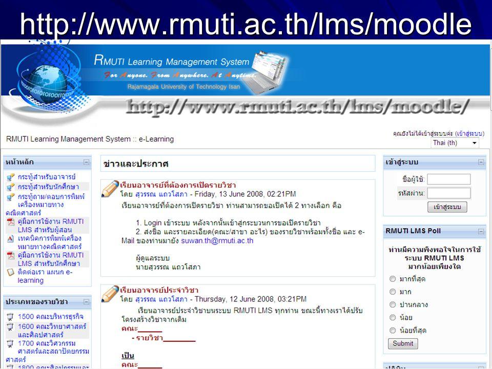 http://www.rmuti.ac.th/lms/moodle