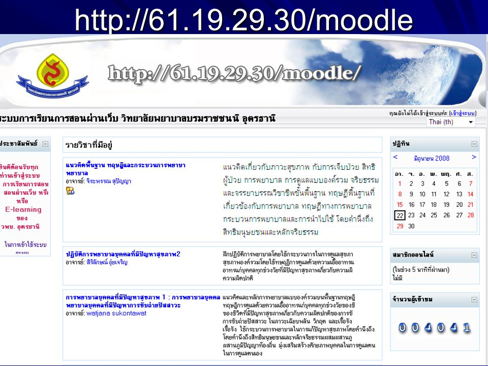http://61.19.29.30/moodle