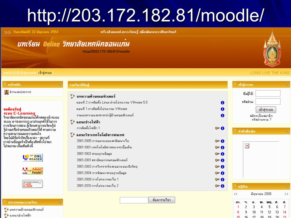 http://203.172.182.81/moodle/