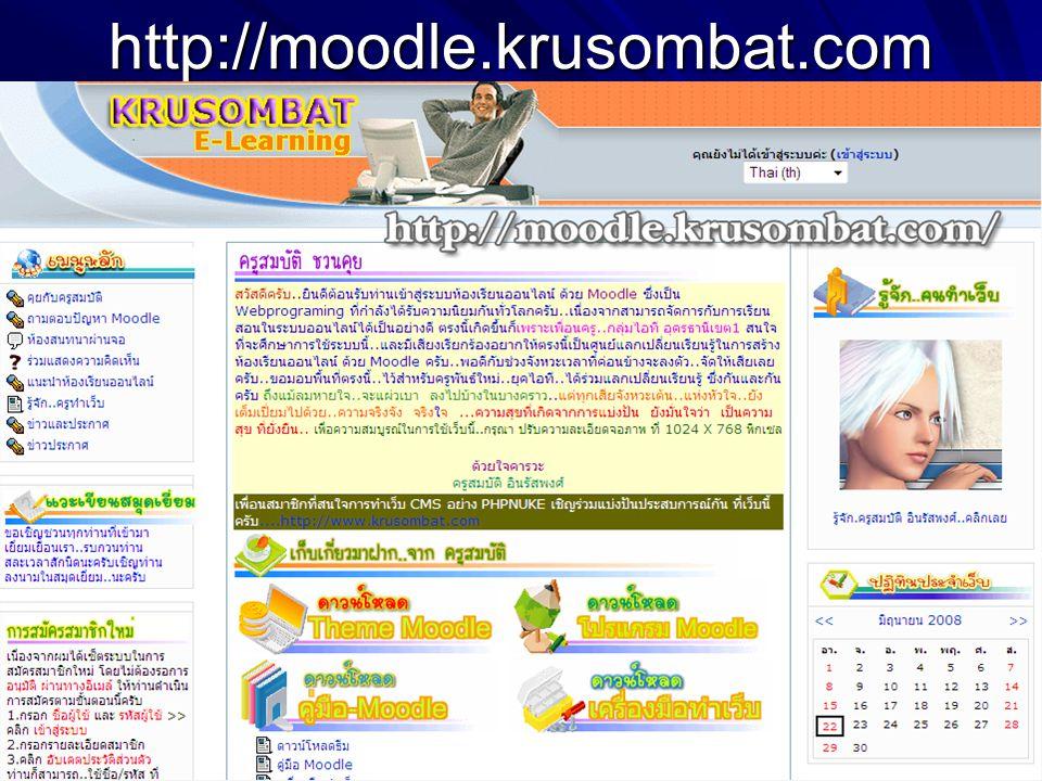 http://moodle.krusombat.com