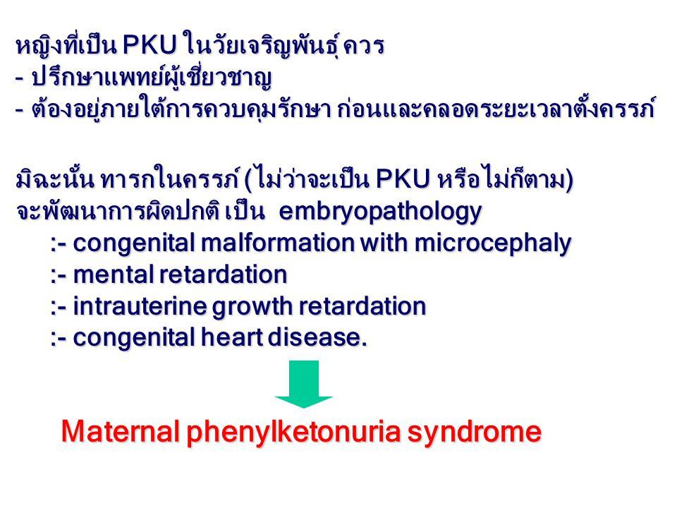 Maternal phenylketonuria syndrome