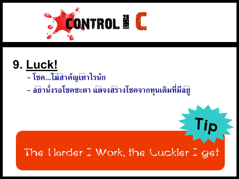 c Tip control ~ The Harder I Work, the Luckier I get 9. Luck!