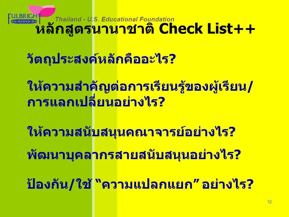 หลักสูตรนานาชาติ Check List++