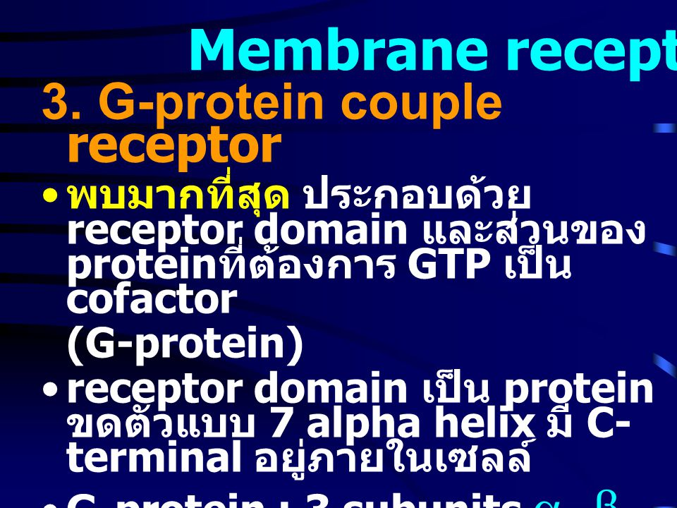 Membrane receptor 3. G-protein couple receptor