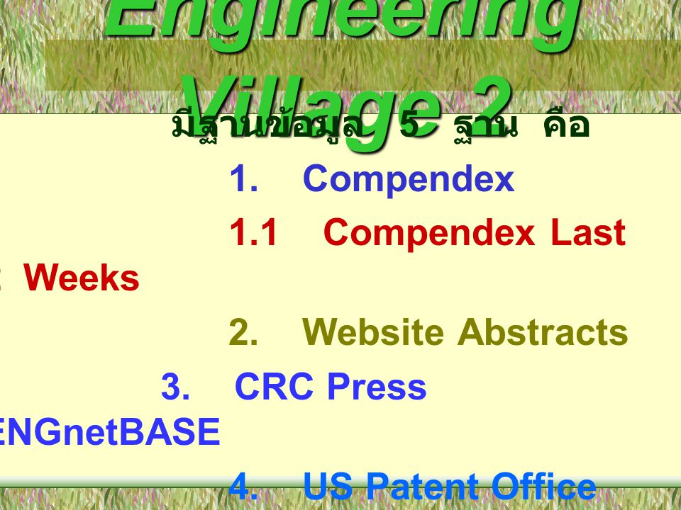 Engineering Village 2 1.1 Compendex Last 2 Weeks 2. Website Abstracts
