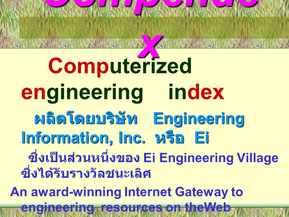 Compendex Computerized engineering index