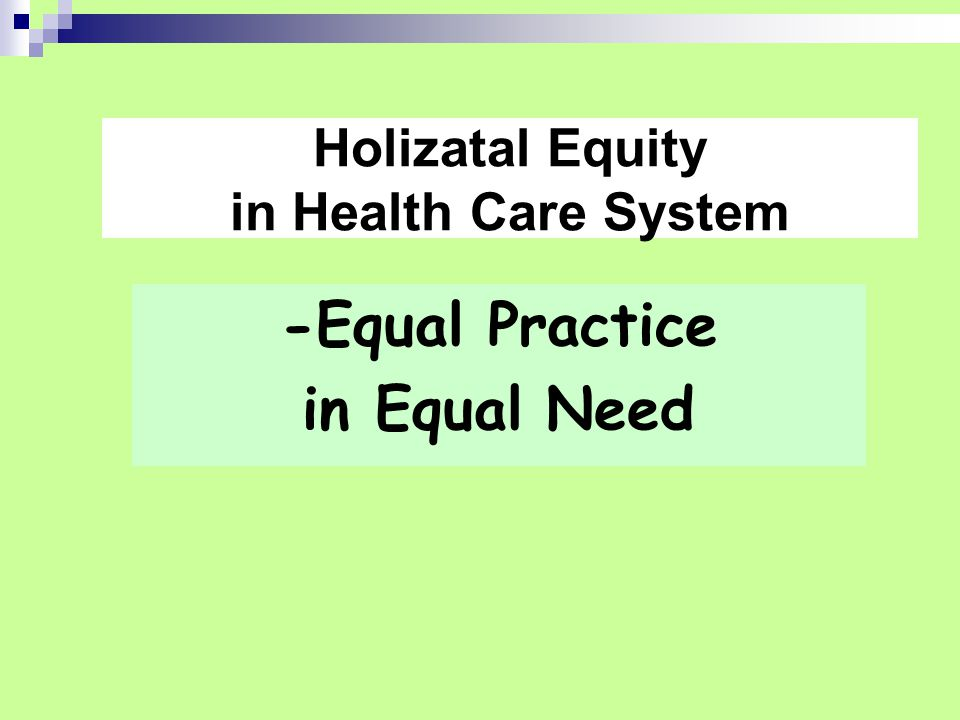 Holizatal Equity in Health Care System