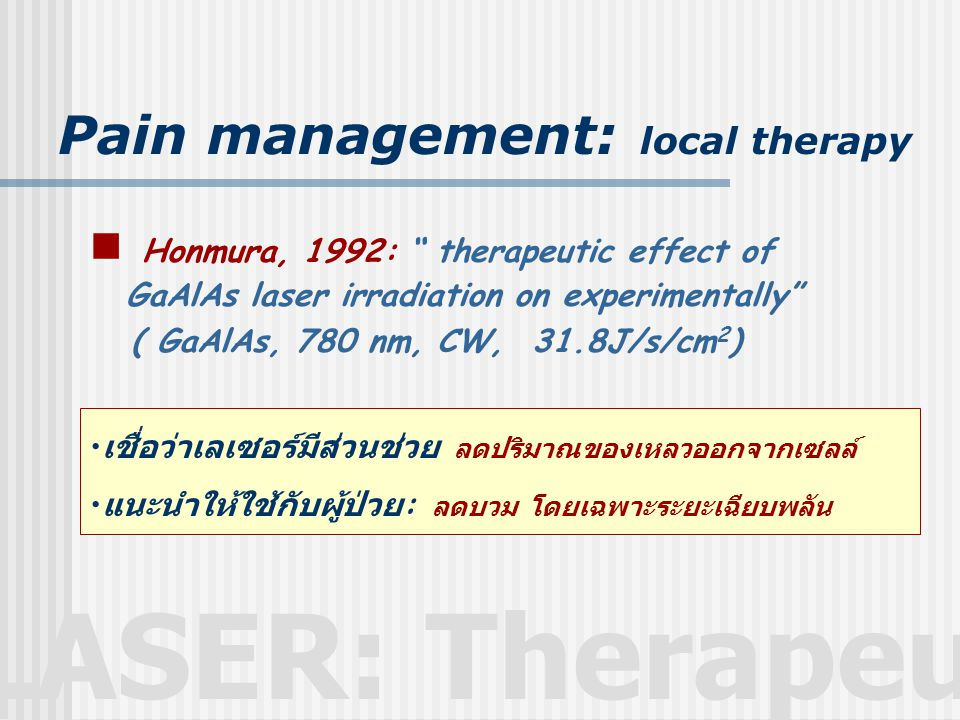 Pain management: local therapy