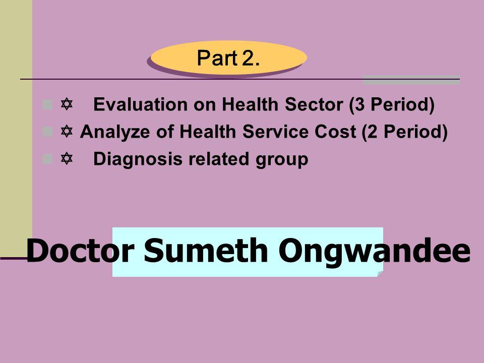 Doctor Sumeth Ongwandee