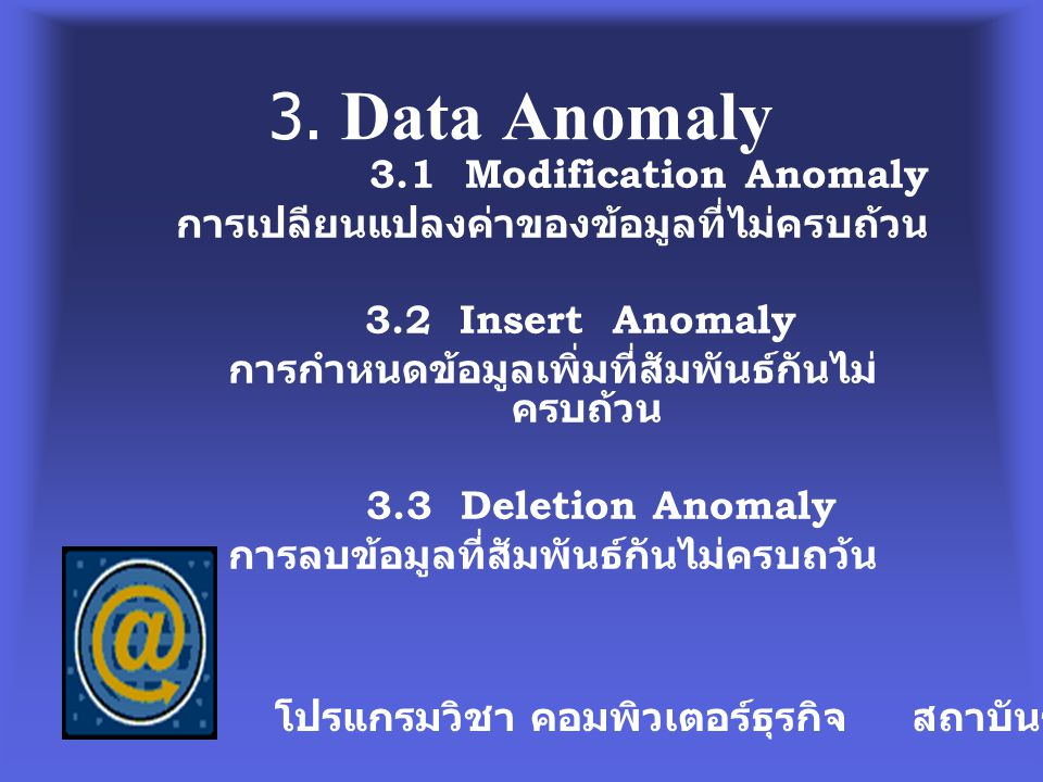 3. Data Anomaly 3.1 Modification Anomaly
