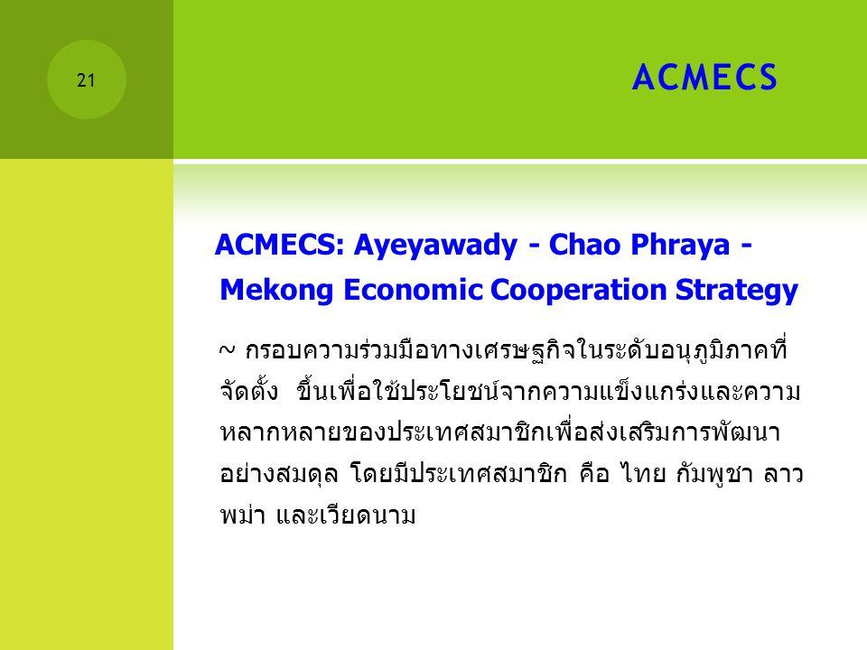 ACMECS ACMECS: Ayeyawady - Chao Phraya - Mekong Economic Cooperation Strategy.