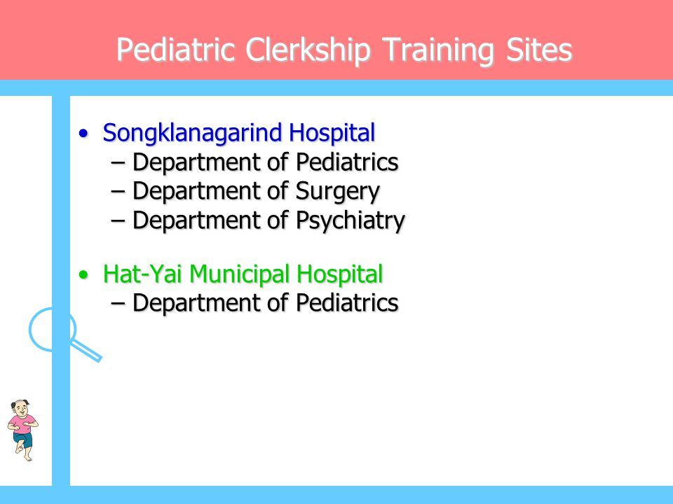 Pediatric Clerkship Training Sites