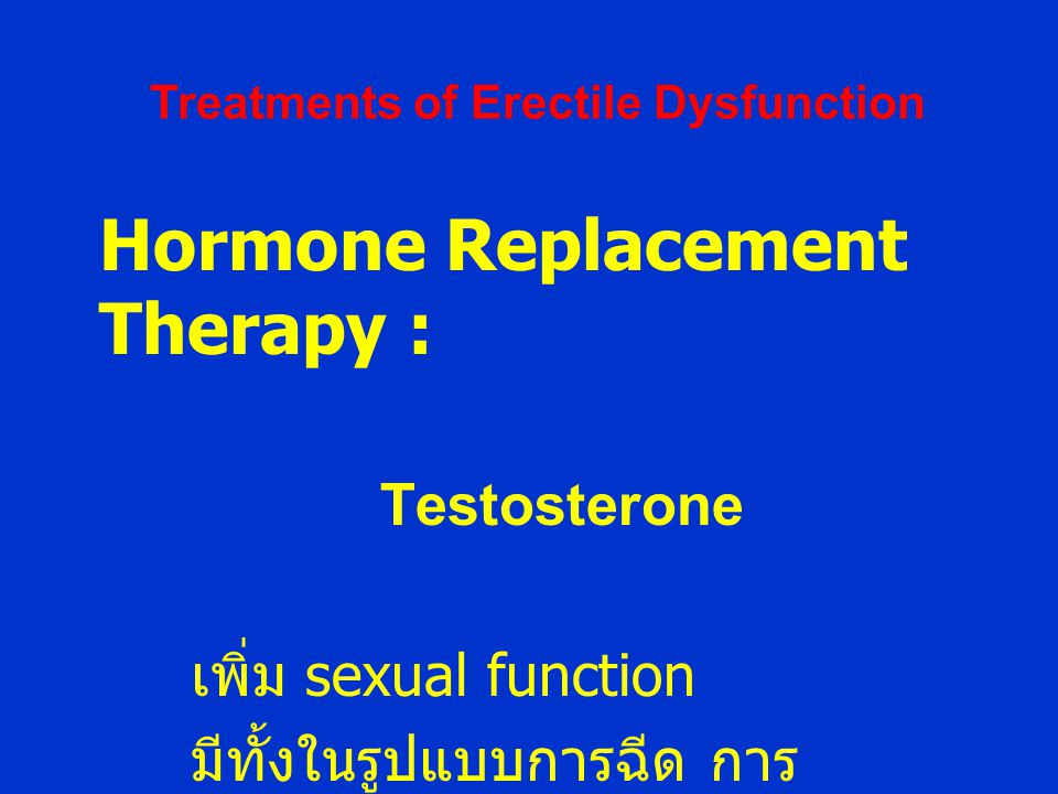 Treatments of Erectile Dysfunction