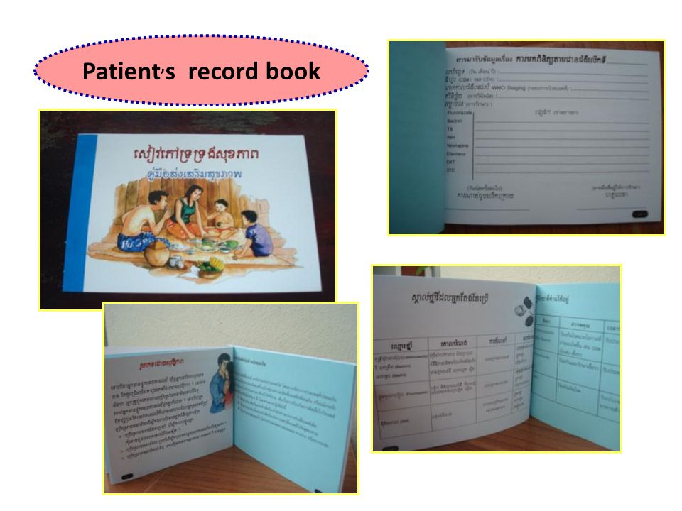 Patient,s record book