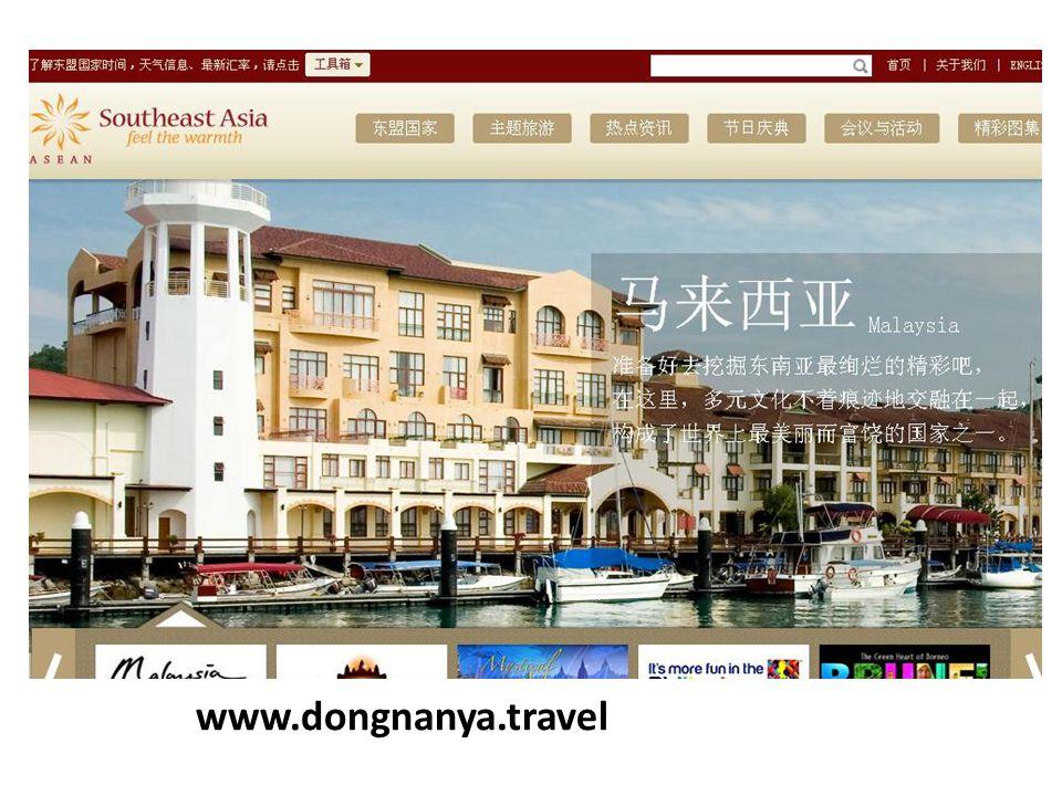ส่วนการประชาสัมพันธ์และส่งเสริมการท่องเที่ยวในตลาดศักยภาพด้วยช่องทางดิจิทัล ได้แก่ จัดทำเว็บไซต์ท่องเที่ยวภาษาจีน www.dongnanya.travel โดยร่วมมือกับ ASEAN-China Center การพัฒนาโซเชียลมีเดียมาร์เก็ตติ้งบนเว็บไซต์ Weibo.com เพื่อส่งเสริมการทำตลาดนักท่องเที่ยวจีน