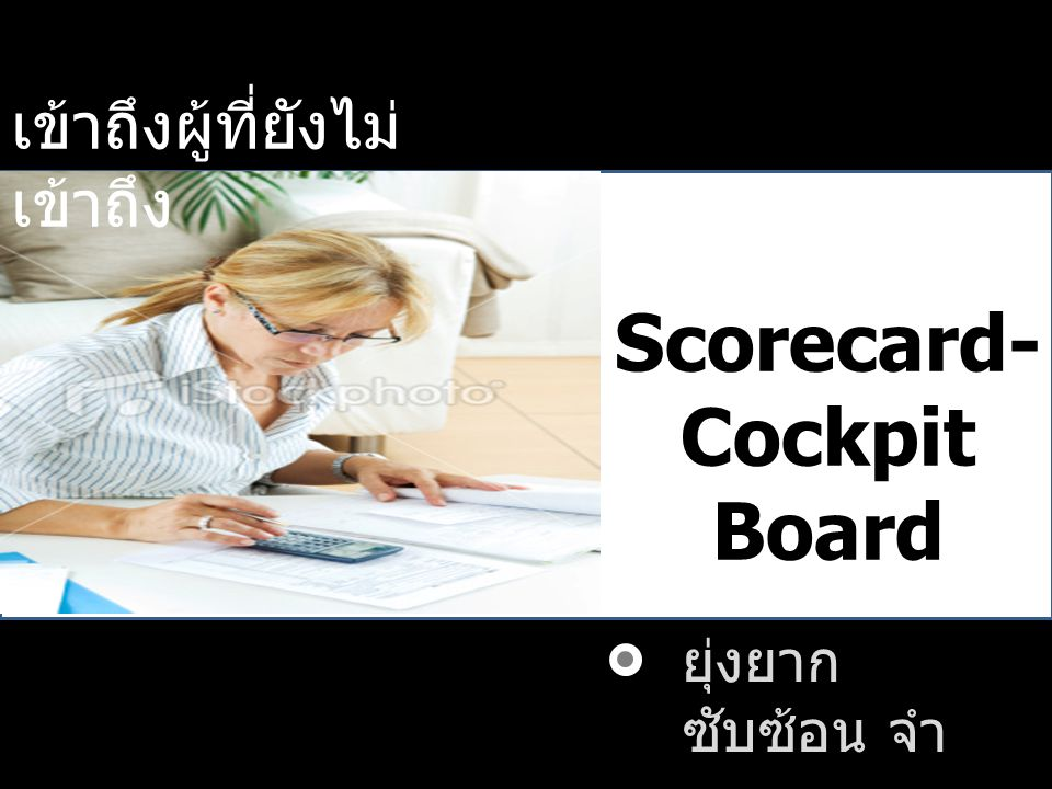 Scorecard-Cockpit Board
