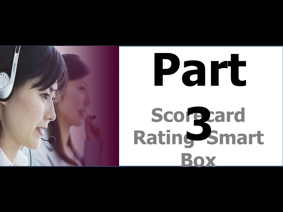 Scorecard Rating Smart Box