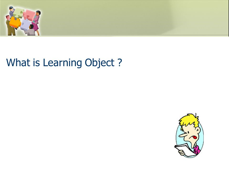 What is Learning Object