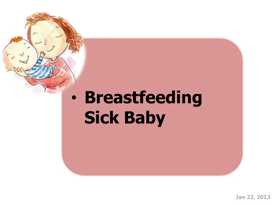 Breastfeeding Sick Baby