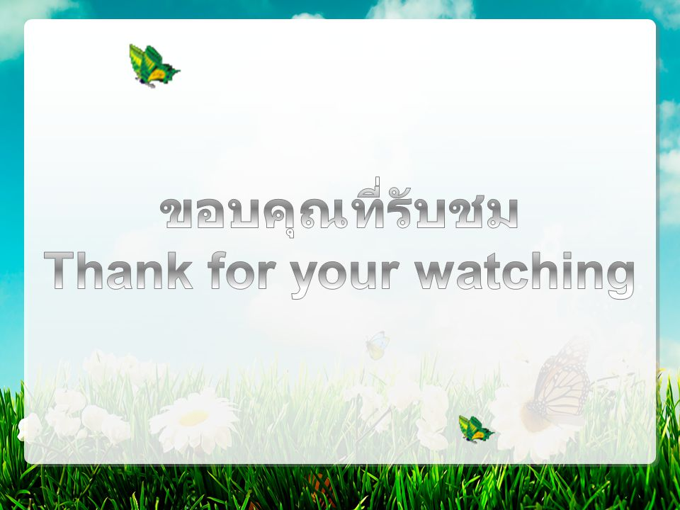 Thank for your watching