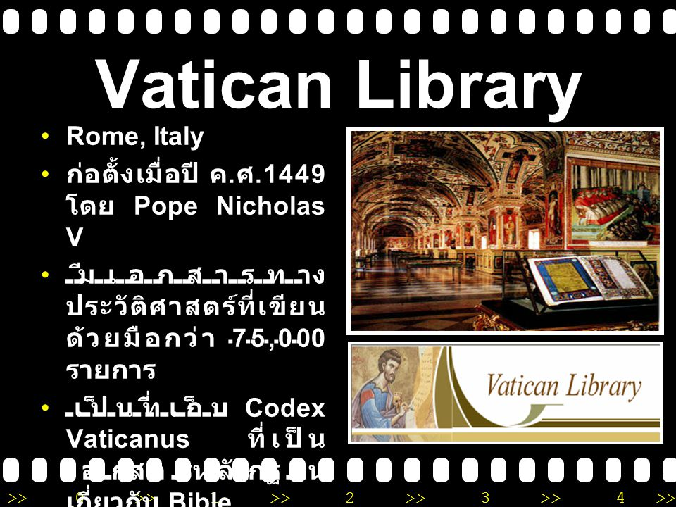 Vatican Library Rome, Italy