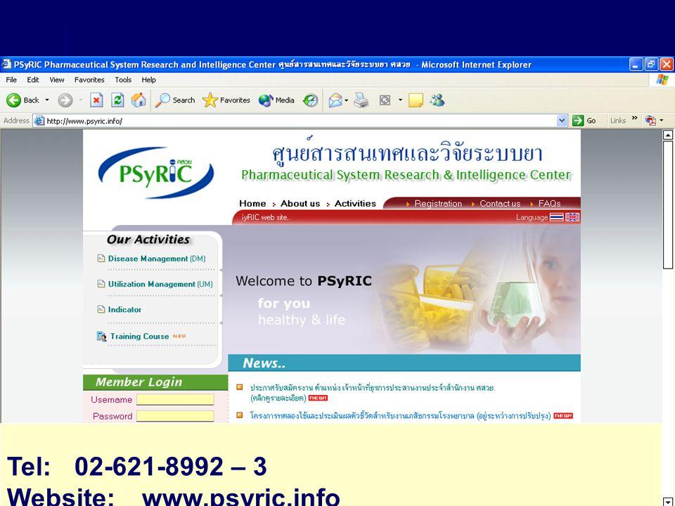 Tel: 02-621-8992 – 3 Website: www.psyric.info