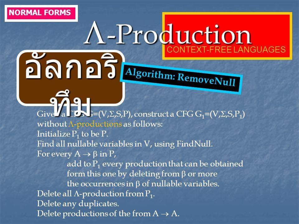 อัลกอริทึม -Production Algorithm: RemoveNull CONTEXT-FREE LANGUAGES