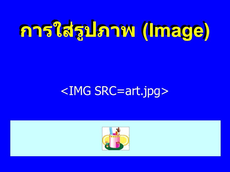 <IMG SRC=art.jpg>