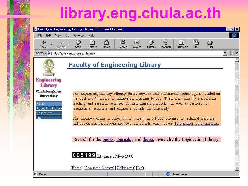 library.eng.chula.ac.th