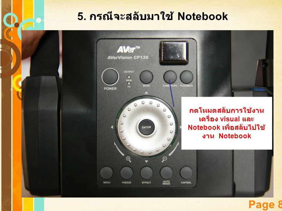 5. กรณีจะสลับมาใช้ Notebook