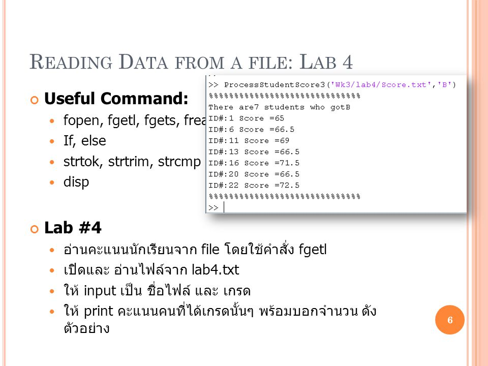 Reading Data from a file: Lab 4