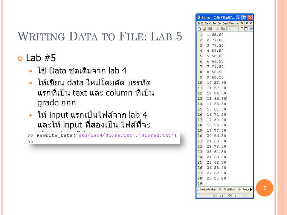 Writing Data to File: Lab 5