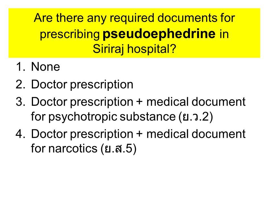 Doctor prescription + medical document for narcotics (ย.ส.5)