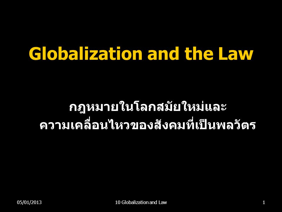 Globalization and the Law