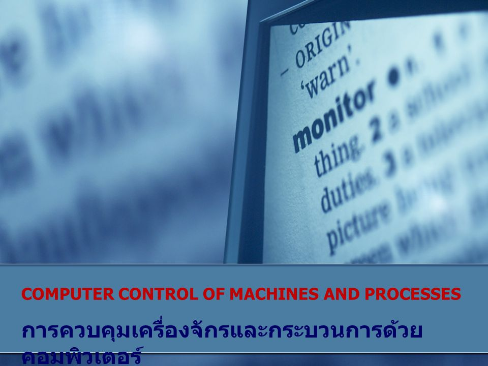 COMPUTER CONTROL OF MACHINES AND PROCESSES