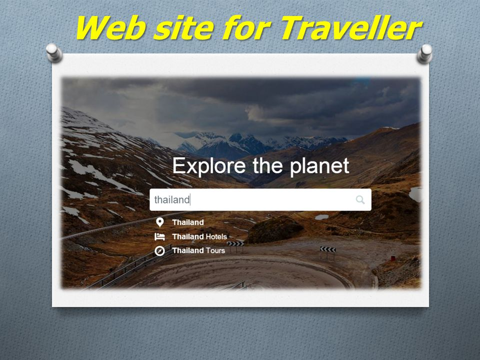 Web site for Traveller