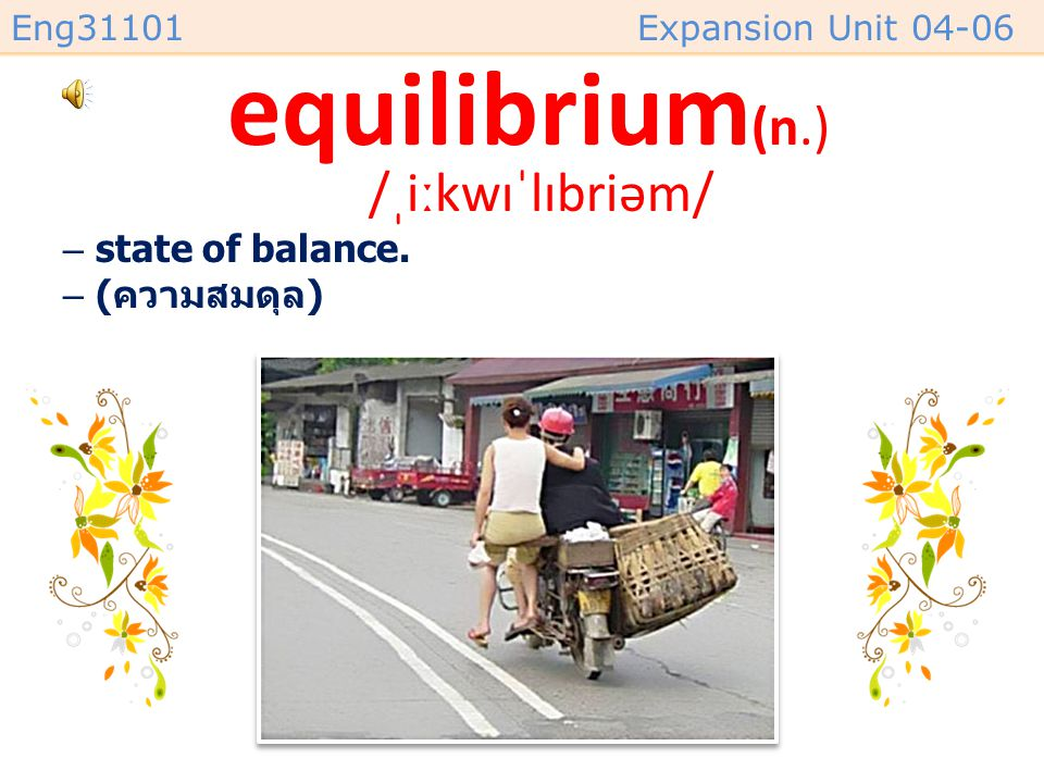 equilibrium(n.) /ˌiːkwɪˈlɪbriəm/