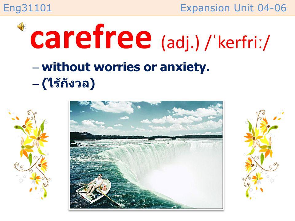 carefree (adj.) /ˈkerfriː/