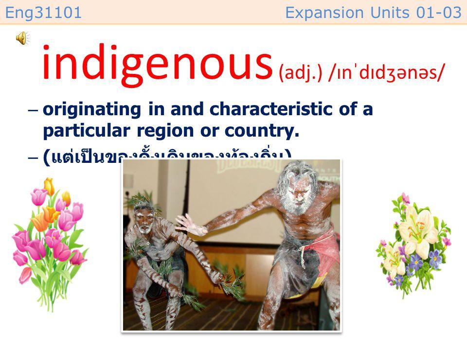 indigenous (adj.) /ɪnˈdɪdʒənəs/