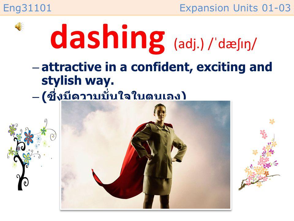 dashing (adj.) /ˈdæʃɪŋ/
