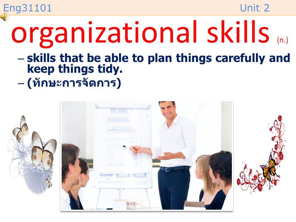 organizational skills (n.)