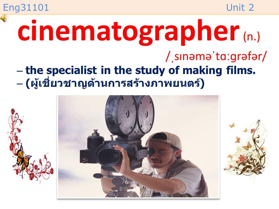 cinematographer (n.) /ˌsɪnəməˈtɑːɡrəfər/