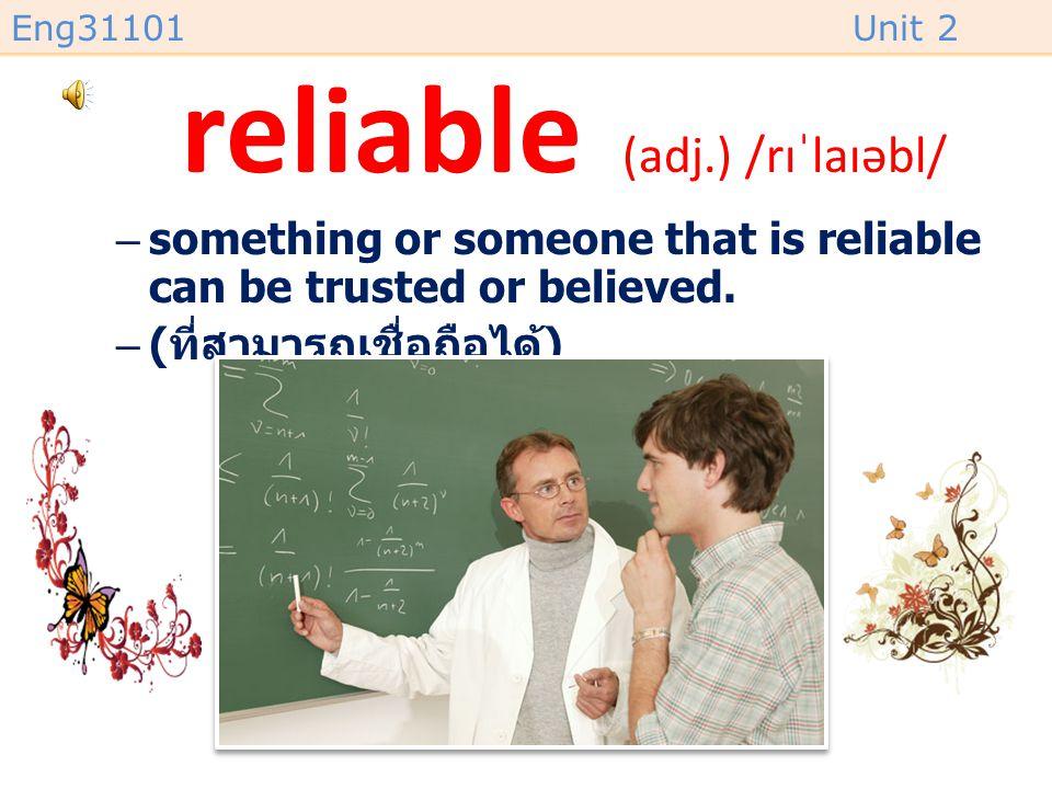 reliable (adj.) /rɪˈlaɪəbl/