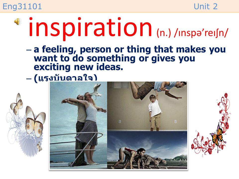 inspiration (n.) /ɪnspə'reɪʃn/