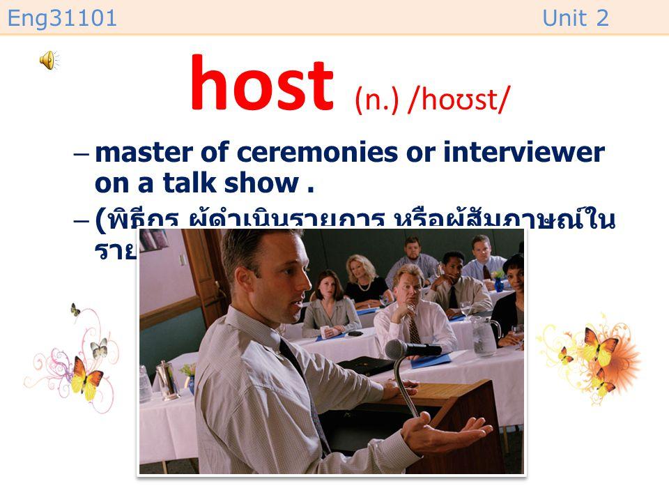 host (n.) /hoʊst/ master of ceremonies or interviewer on a talk show .